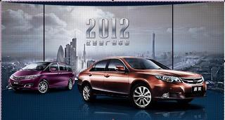 35中国車.jpg